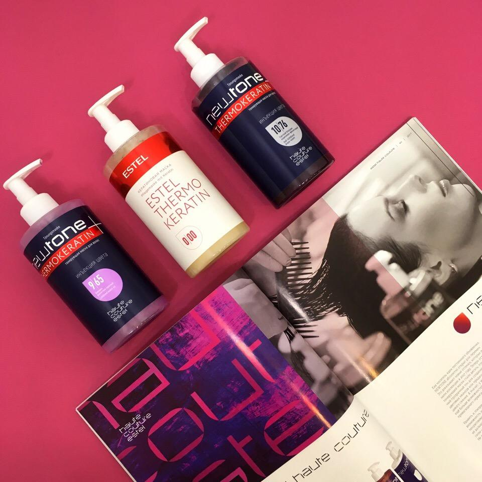 Masca nuantatoare  pentru păr Haute Couture NewTone 9/65 Blond deschis violet-rosu 435 ml