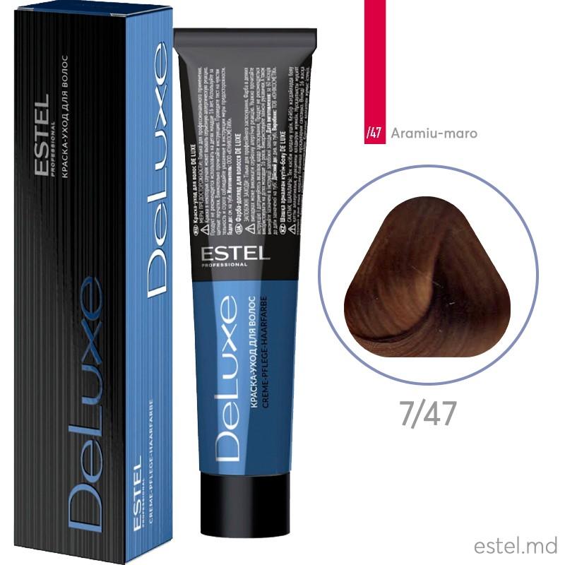 Краска-уход для волос DE LUXE, 7/47 Русый медно-коричневый, 60 мл