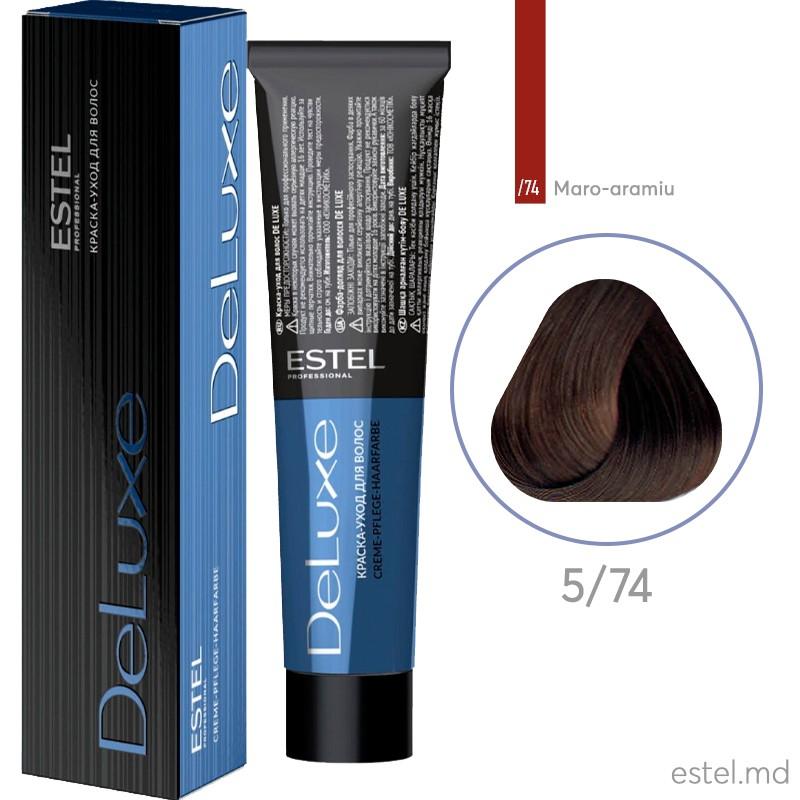 Краска-уход для волос DE LUXE, 5/74 Светлый шатен коричнево-медный, 60 мл