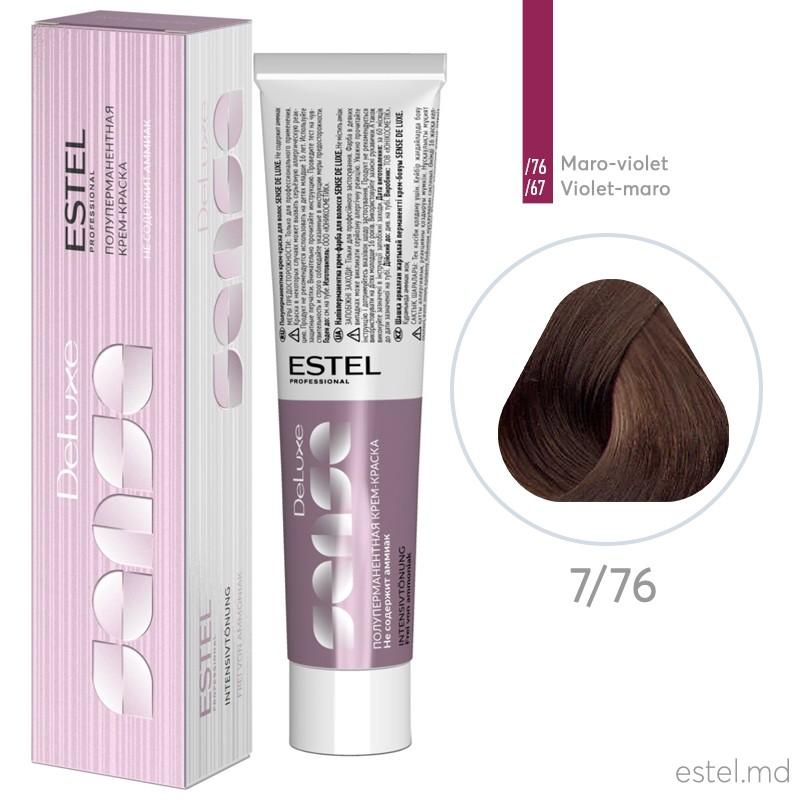 Полуперманентная крем-краска для волос DE LUXE SENSE, 7/76 Русый коричнево-фиолетовый, 60 мл