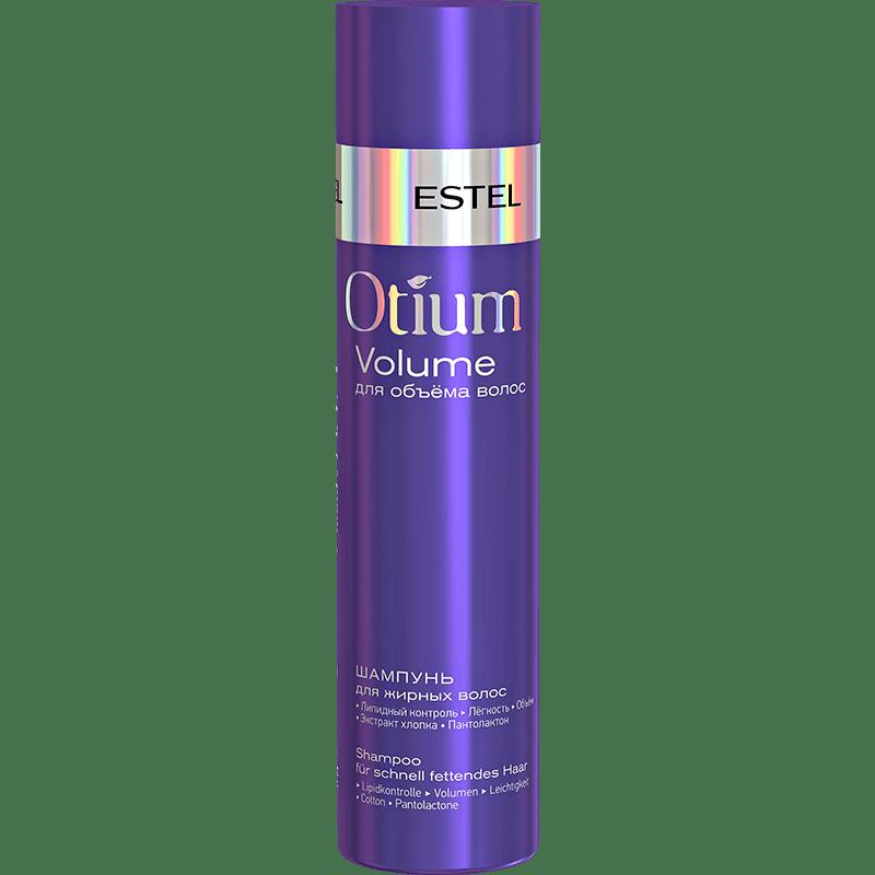 Шампунь для объёма жирных волос ESTEL OTIUM VOLUME, 250 мл