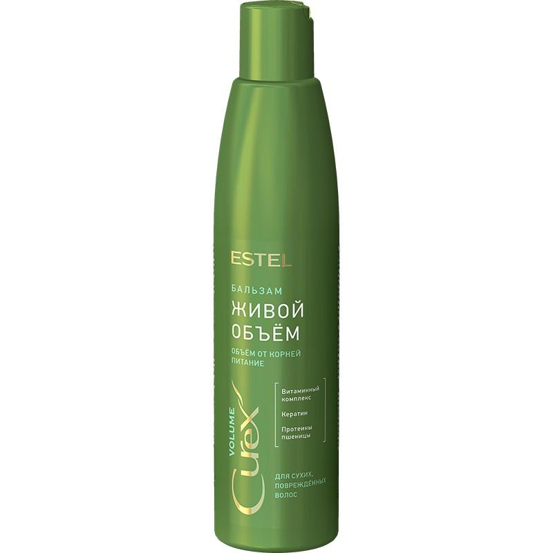 """Бальзам """"Живой объём"""" для сухих, повреждённых волос ESTEL CUREX VOLUME, 250 мл"""