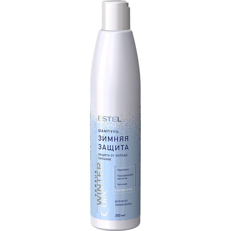 """Шампунь """"Зимняя защита"""" для всех типов волос ESTEL CUREX VERSUS WINTER, 300 мл"""