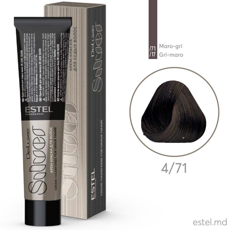 Крем-краска для седых волос DE LUXE SILVER, 4/71 Шатен коричнево-пепельный, 60 мл