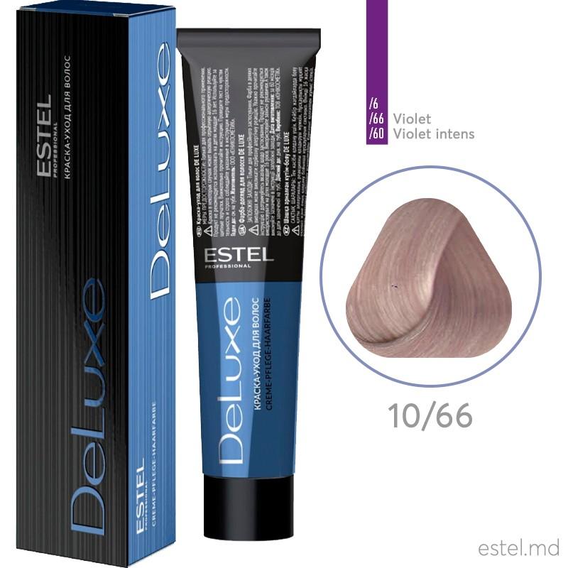Краска-уход для волос DE LUXE, 10/66 Светлый блондин фиолетовый интенсивный, 60 мл