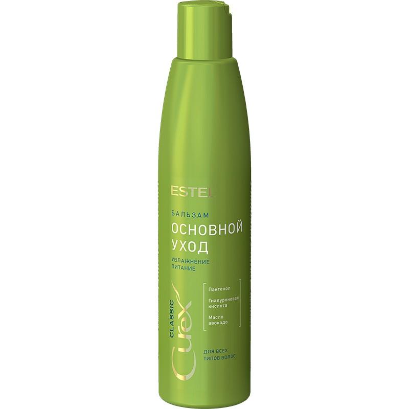 """Balsam """"Hidratare și hrănire"""" pentru toate tipurile de păr ESTEL CUREX CLASSIC, 300 ml - ESTEL Moldova"""