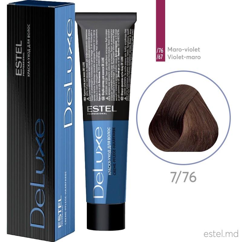 Краска-уход для волос DE LUXE, 7/76 Русый коричнево-фиолетовый, 60 мл