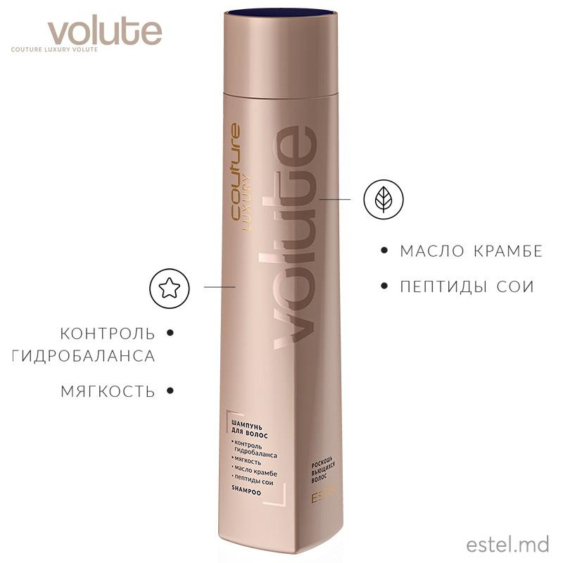 Șampon pentru păr LUXURY VOLUTE ESTEL HAUTE COUTURE, 300 ml