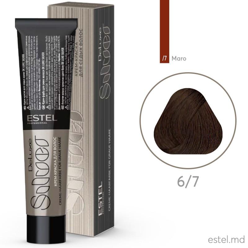 Крем-краска для седых волос DE LUXE SILVER, 6/7 Темно-русый коричневый, 60 мл