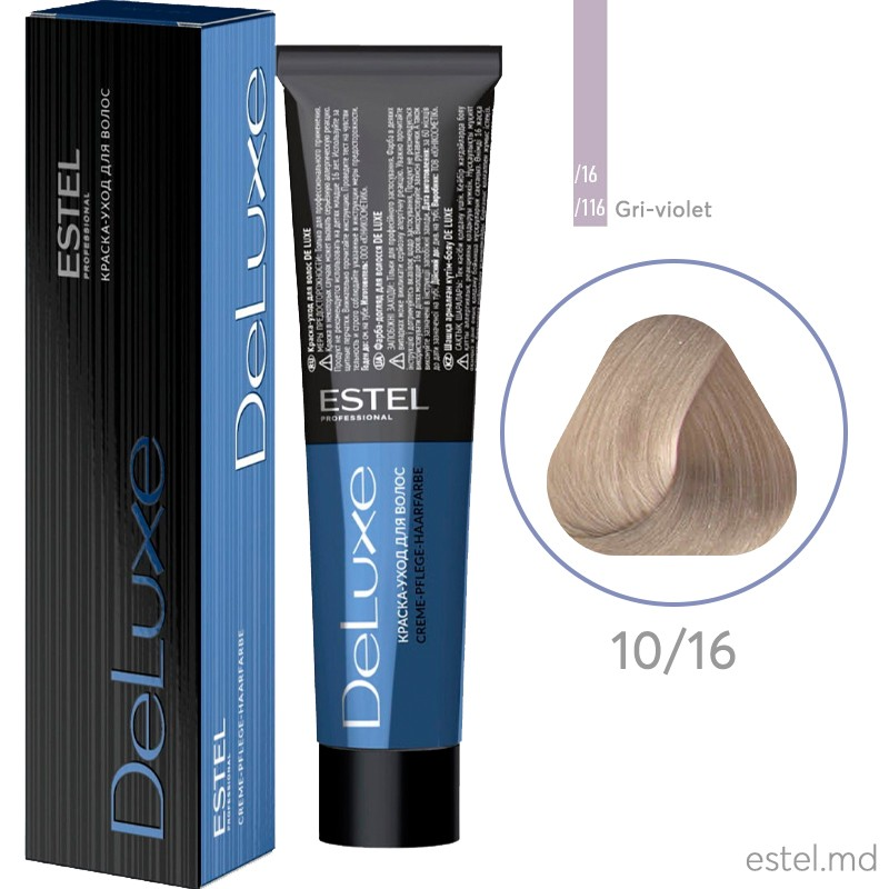 Vopsea permanenta de par De Luxe 10/16 Blond foarte deschis cenusiu-mov 60 ml