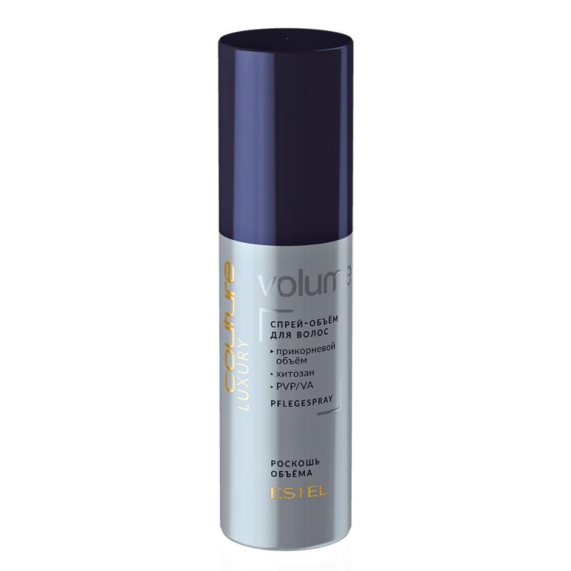 Spray - volum pentru păr LUXURY VOLUME ESTEL HAUTE COUTURE, 100 ml
