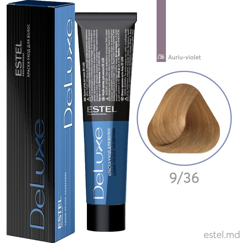 Vopsea permanenta de par De Luxe 9/36 Blond auriu-mov 60 ml