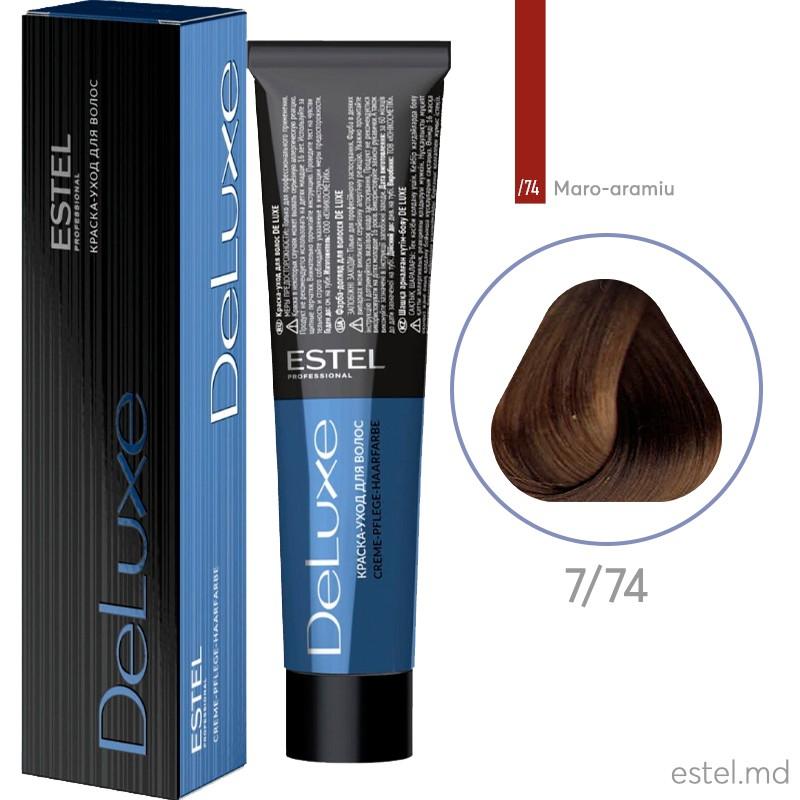 Краска-уход для волос DE LUXE, 7/74 Русый коричнево-медный, 60 мл