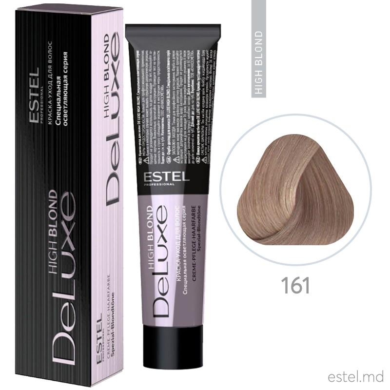 Краска-уход для волос DE LUXE HIGH BLOND, 161 Фиолетово-пепельный блондин ультра, 60 мл