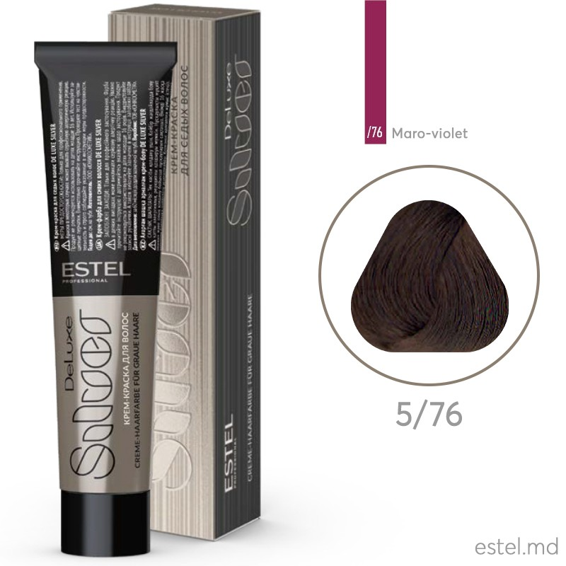 Крем-краска для седых волос DE LUXE SILVER, 5/76 Светлый шатен коричнево-фиолетовый, 60 мл
