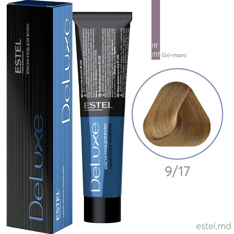 Краска-уход для волос DE LUXE, 9/17 Блондин пепельно-коричневый, 60 мл