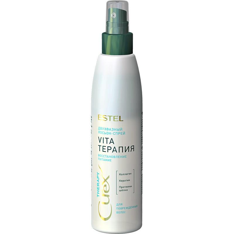"""Двухфазный лосьон-спрей """"Vita-терапия"""" для повреждённых волос ESTEL CUREX THERAPY, 200 мл"""