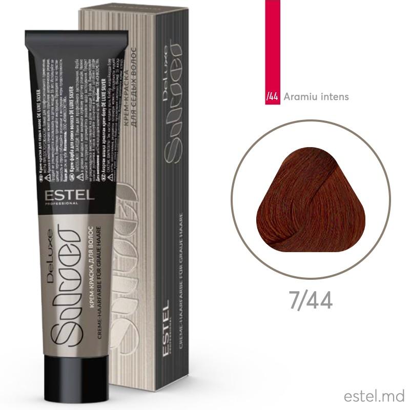Крем-краска для седых волос DE LUXE SILVER, 7/44 Русый медный интенсивный, 60 мл