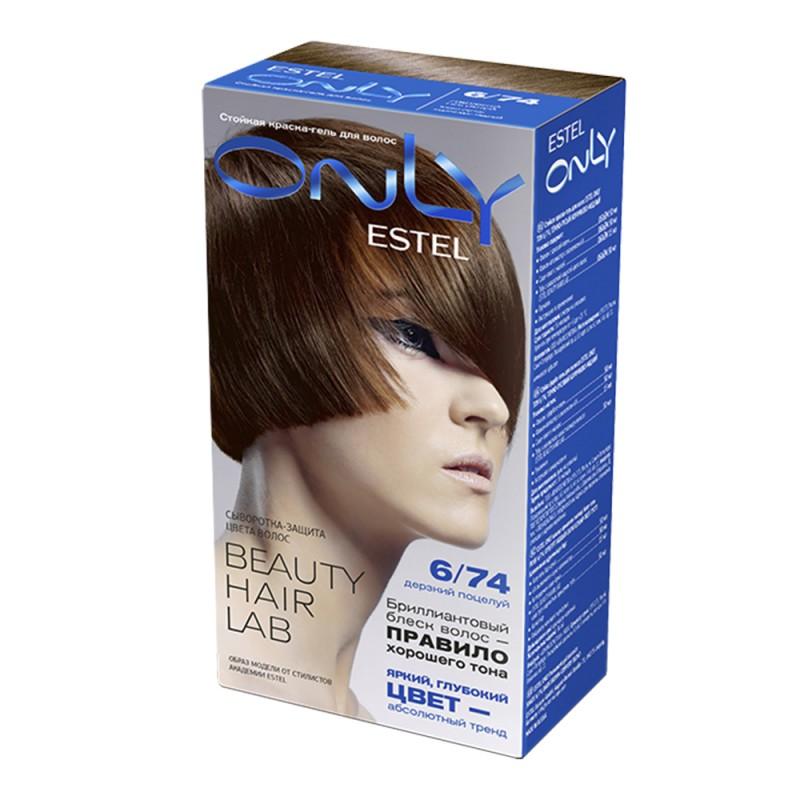 Краска-уход для волос Only, 6/74 Тёмно-русый коричнево-медный, 100 мл