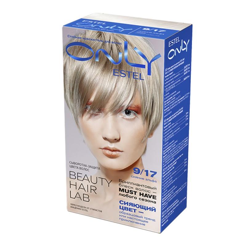 Vopsea-îngrijire pentru păr permanentă Only, 9/17 Blond maro-cenușiu, 100 ml