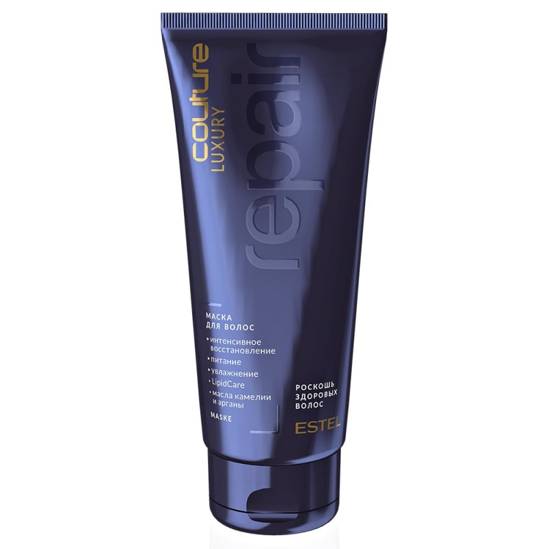 Masca pentru păr LUXURY REPAIR ESTEL HAUTE COUTURE, 200 ml