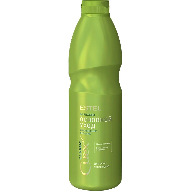 """Balsam """"Îngrijire de bază"""" pentru utilizarea zilnică ESTEL CUREX CLASSIC pentru toate tipurile de păr, 1000 ml - ESTEL Moldova"""