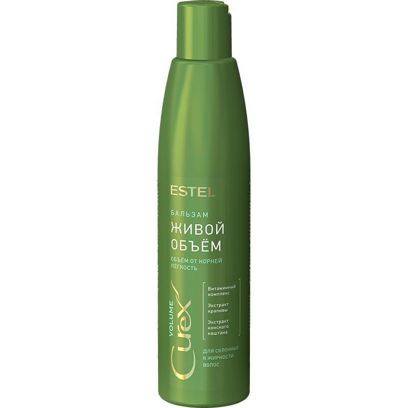 """Бальзам """"Живой объём"""" для склонных к жирности волос ESTEL CUREX VOLUME, 250 мл"""