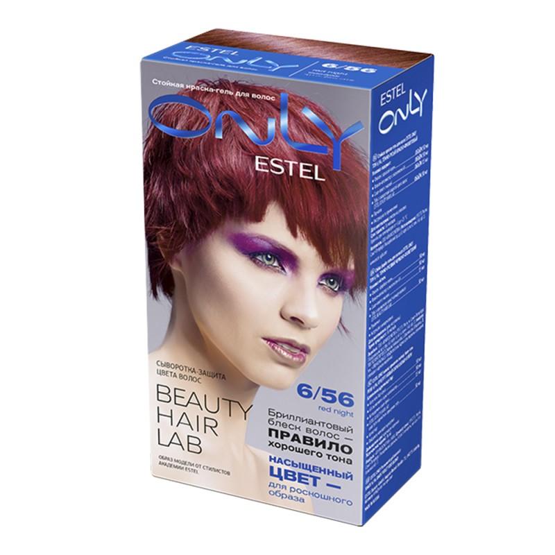 Краска-уход для волос Only, 6/56 Тёмно-русый красно-фиолетовый, 100 мл