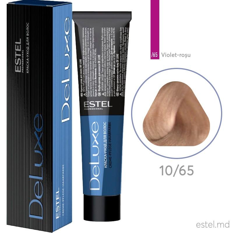 Vopsea permanenta de par De Luxe 10/65 Blond foarte deschis mov-rosu 60 ml