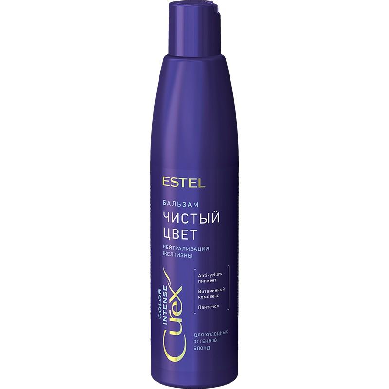 """Бальзам """"Чистый цвет"""" для холодных оттенков блонд ESTEL СUREX COLOR INTENSE, 250 мл"""