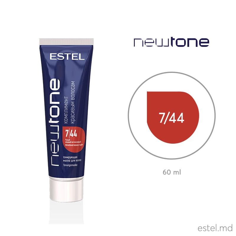 Тонирующая маска для волос NewTone, 7/44 Русый медный интенсивный, 60 мл