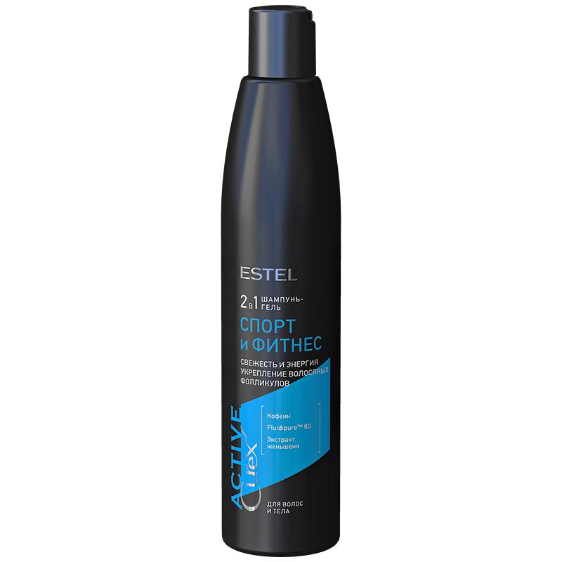 """Șampon-gel pentru păr și corp """"Sport și Fitness"""" ESTEL CUREX Active, 300 ml - ESTEL Moldova"""