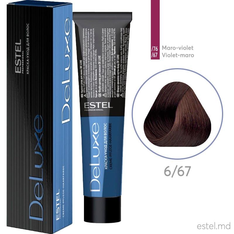 Краска-уход для волос DE LUXE, 6/67 Темно-русый фиолетово-коричневый, 60 мл