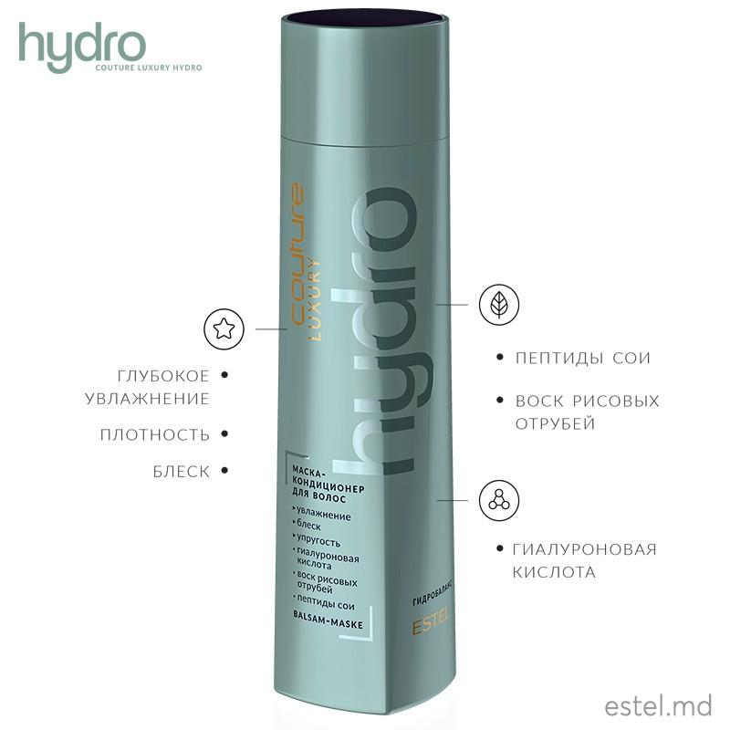 Mască-condiționer pentru păr LUXURY HYDROBALANCE ESTEL HAUTE COUTURE, 250 ml