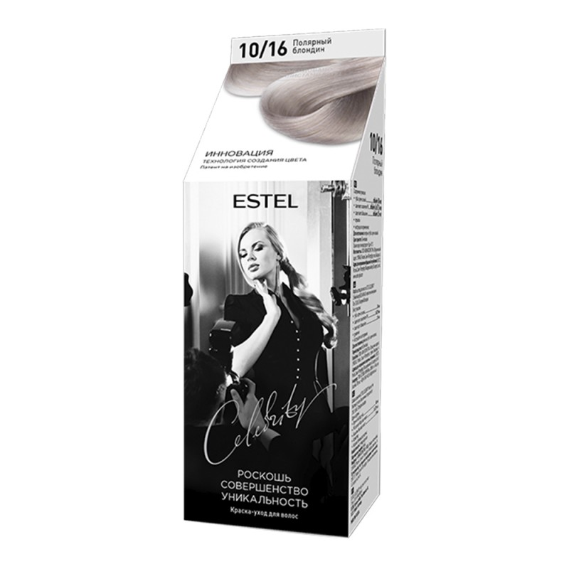 Vopsea-îngrijire pentru păr semipermanentă Celebrity, 10/16 Blond polar, 125 ml