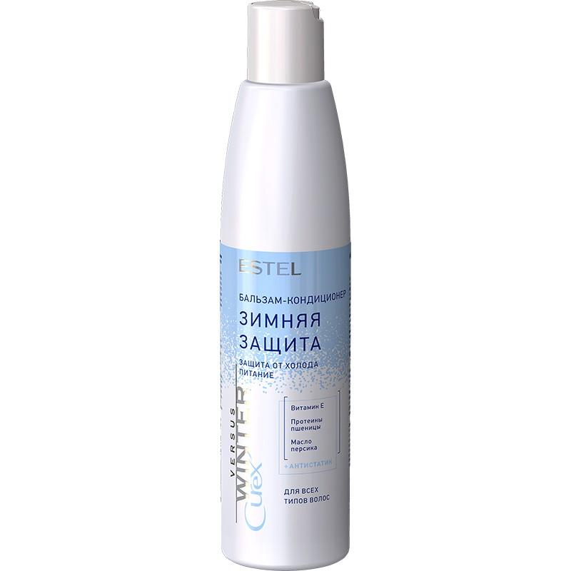 Бальзам-кондиционер для волос ESTEL CUREX VERSUS WINTER Защита и питание, 250 мл