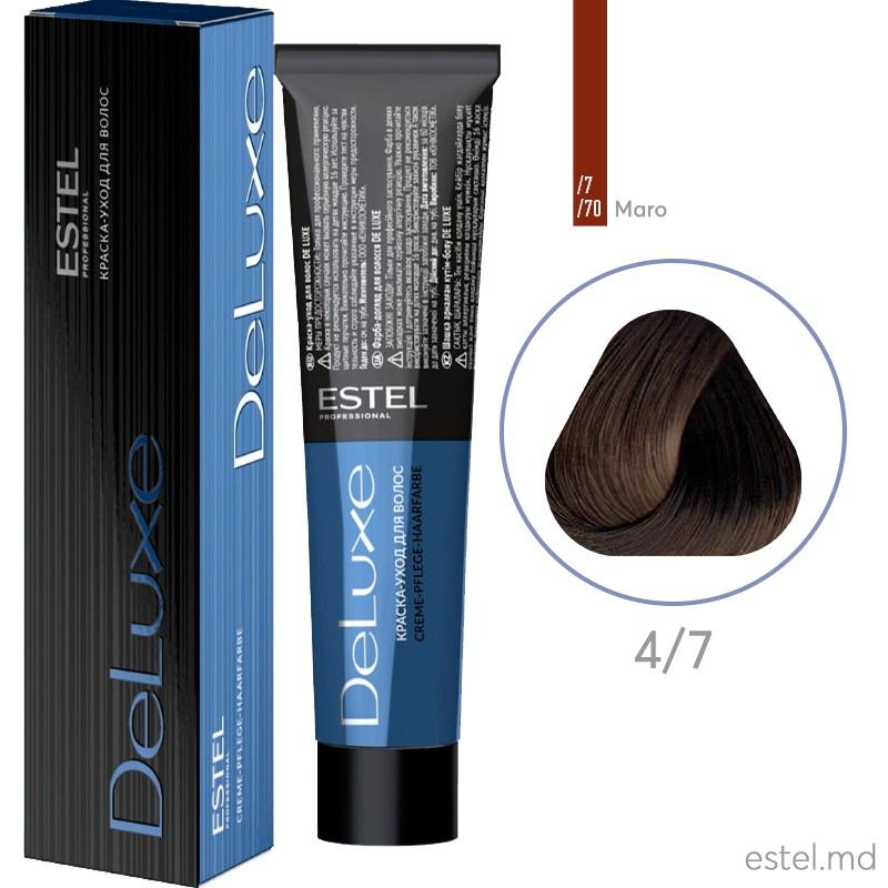 Краска-уход для волос DE LUXE, 4/7 Шатен коричневый, 60 мл