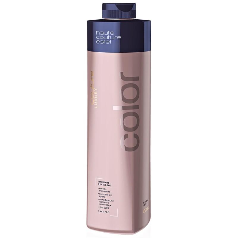 Șampon pentru păr LUXURY COLOR ESTEL HAUTE COUTURE, 1000 ml - ESTEL Moldova