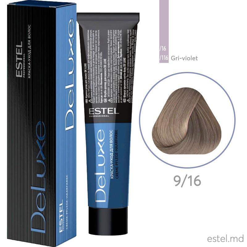 Vopsea permanenta de par De Luxe 9/16 Blond cenusiu-mov 60 ml