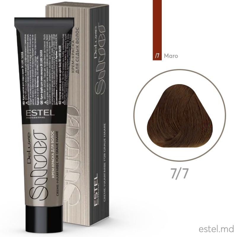Крем-краска для седых волос DE LUXE SILVER, 7/7 Русый коричневый, 60 мл