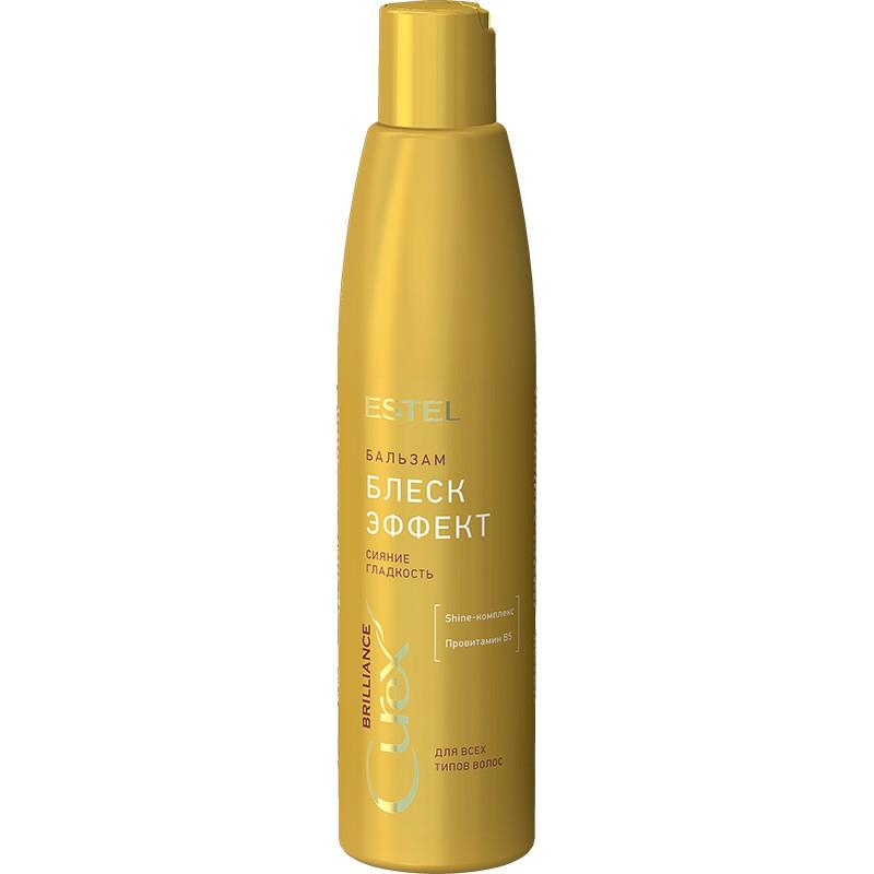 Balsam cu efect de luciu pentru toate tipurile de păr ESTEL CUREX BRILLIANCE, 250 ml - ESTEL Moldova