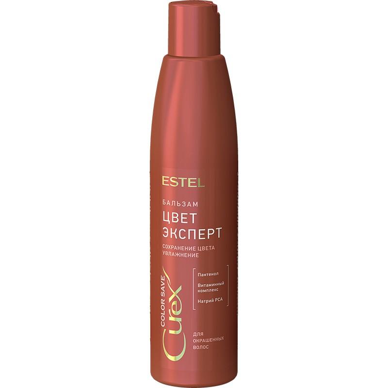 """Бальзам """"Цвет-эксперт"""" для окрашенных волос ESTEL CUREX COLOR SAVE, 250 мл"""