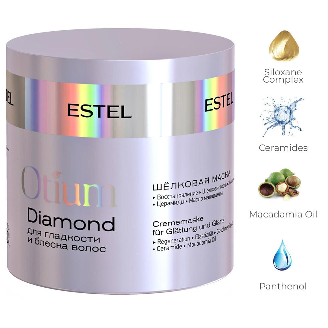 Шёлковая маска для гладкости и блеска волос ESTEL OTIUM DIAMOND, 300 мл