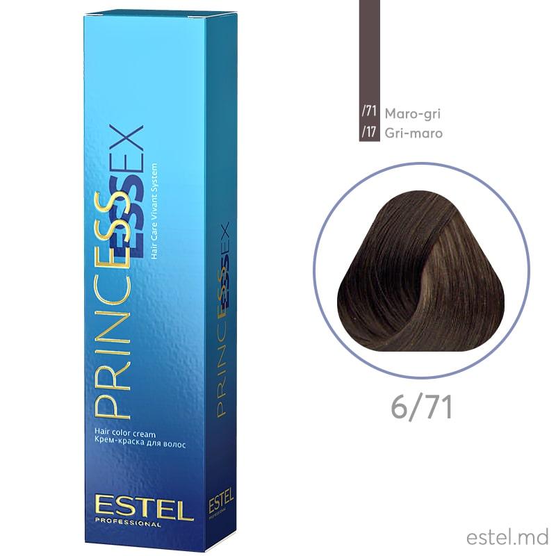Крем-краска для волос PRINCESS ESSEX, 6/71 Темно-русый коричнево-пепельный, 60 мл