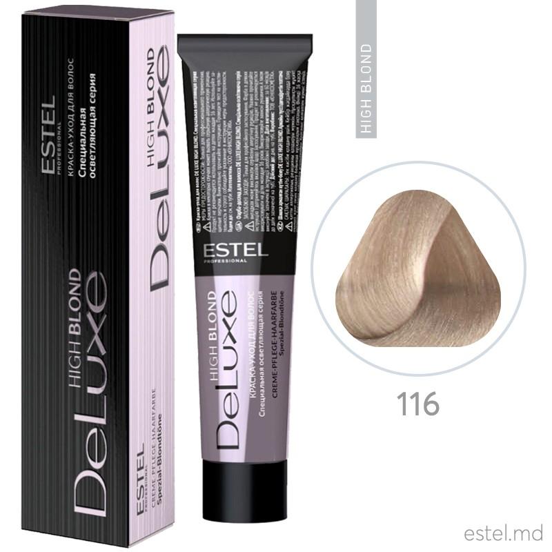 Краска-уход для волос DE LUXE HIGH BLOND, 116 Пепельно-фиолетовый блондин ультра, 60 мл