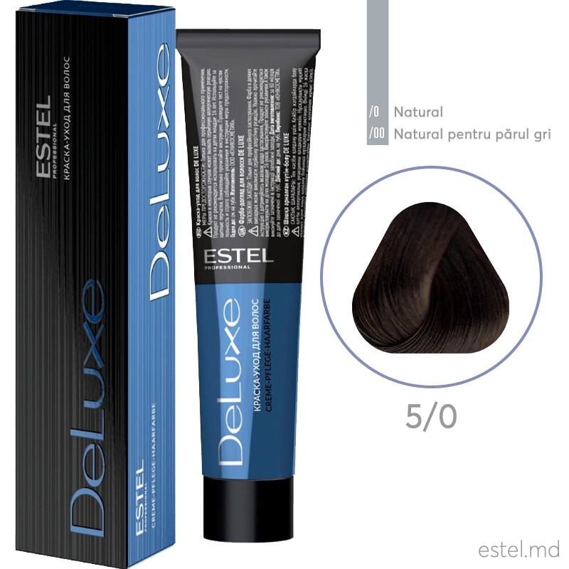 Краска-уход для волос DE LUXE, 5/0 Светлый шатен, 60 мл