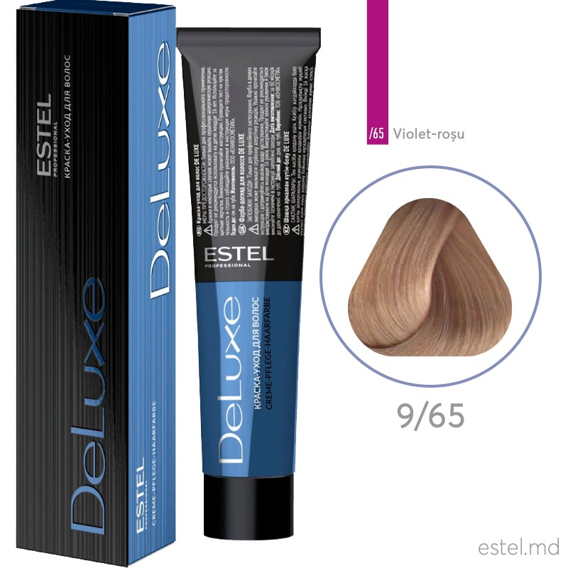 Vopsea permanenta de par De Luxe 9/65 Blond mov-rosu 60 ml