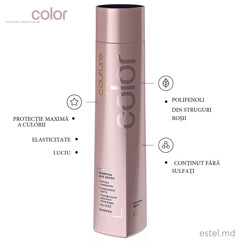Шампунь для волос LUXURY COLOR ESTEL HAUTE COUTURE, 1000 мл