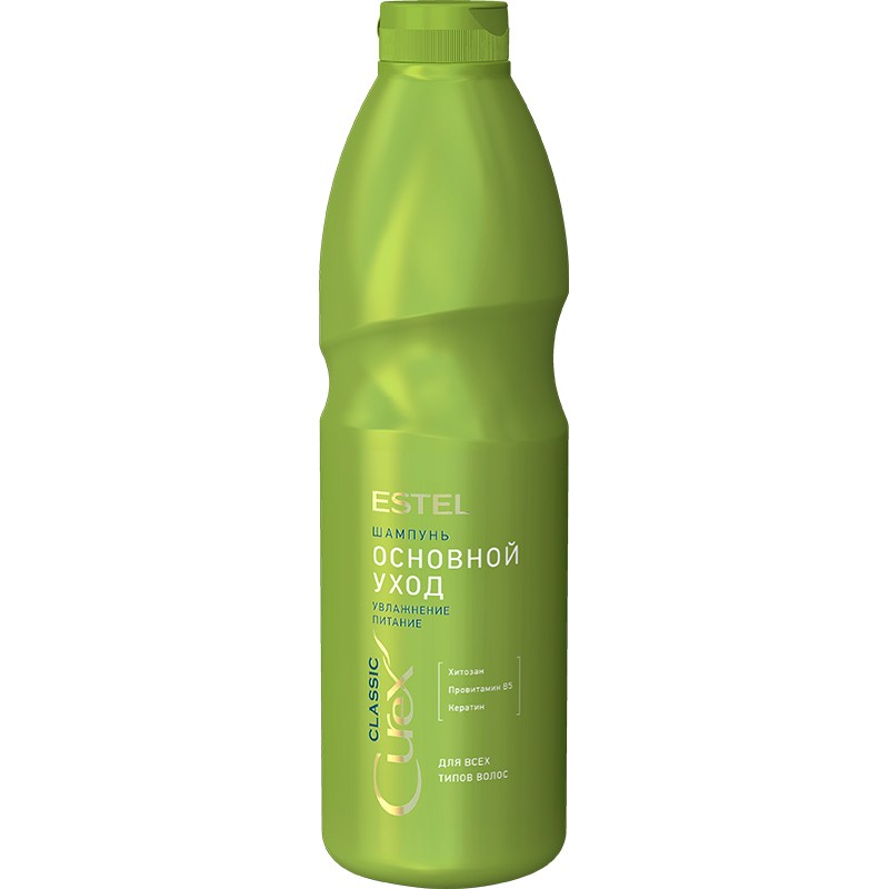 """Șampon """"Îngrijire de bază"""" pentru utilizarea zilnică ESTEL CUREX CLASSIC pentru toate tipurile de păr, 1000 ml - ESTEL Moldova"""