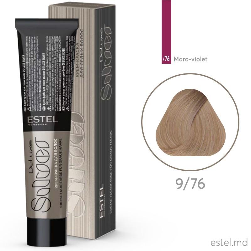 Крем-краска для седых волос DE LUXE SILVER, 9/76 Блондин коричнево-фиолетовый, 60 мл
